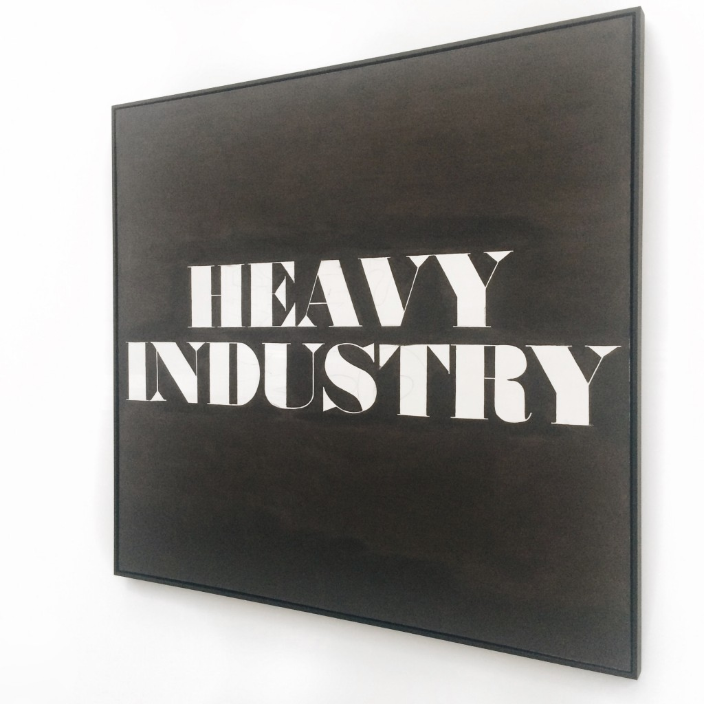 The Broad Museum Downtown Los Angeles Ed Ruscha Heavy Industry 1962